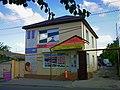 Здание на ул. Русской, 94 (Симферополь).jpg