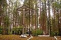 Кирилловское, Братское кладбище советских воинов, погибших в советско-финляндскую войну 2.jpg