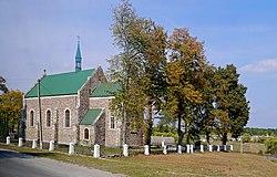 Фасад костелу Матері Божої Неустанної Помочі