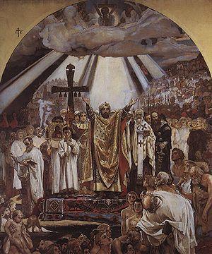 бог на руси до крещения википедия