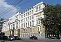 Курский государственный университет (здание Мариинской женской гимназии).jpg