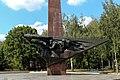 Меморіальний комплекс «Парк Слави» IMG 2450.jpg