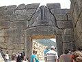 Микены. ворота золотых львиц - panoramio.jpg