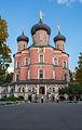 Монастырь Донской.jpg