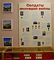 Музей В. М. Лебедева. Школа № 15, город Северодвинск. Фото Алексея Щекинова.jpg