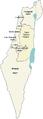 Округа Израиля.PNG