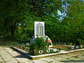 Пам'ятний знак на честь односельців, загиблих у роки ВВВ бійців морського піхотного загону 8.jpg