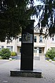 Пам'ятник М. О. Некрасову в Юзвині (нині село Некрасове) P1450287.jpg