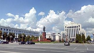Памятник Ленину (Казань)
