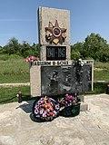 Памятник в селе Новокачалинск.jpg