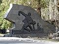 Памятник погибшим в войну железнодорожникам (Луганск).JPG