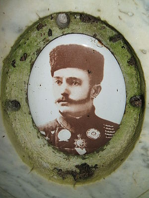 Alexander Panshin - Image: Паншин А.Н. фото на памятнике