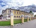 Путевой дворец, главный корпус.jpg