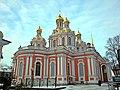 Санкт-Петербург, Лиговский просп., 128, Крестовоздвиженский казачий собор.jpg