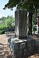 Споменик Славку Тодоровићу у Вучју.jpg