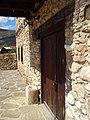 Спомен дом на Блаже Конески - Влезна врата 20.jpg