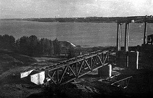 Kineshma Bridge - Image: Строительство Кинешемского моста