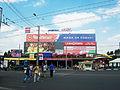 Суми. Універмаг Київ.jpg