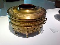 Сopper vessel of middle ages in Heydar Aliyev Center.jpg