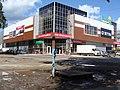 Торговый центр Кристалл, Котлас.JPG