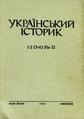 Український Історик. 1965. ч. 1-2(5-6).png