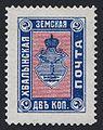 Хвалынский уезд № 4 (1914 г.).jpg