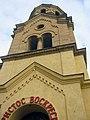 Храм Святого Іллі (Євпаторія). Грецька церква. Дзвіниця.jpg