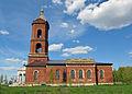 Церковь с.Богородицкое.jpg