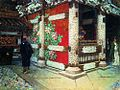 Шинтоистский храм в Никко.jpg