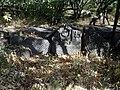 Վանական Համալիր Կեչառիս, գերեզմանոց (12).JPG