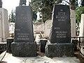 משה וצלה סמילנסקי בית קברות תרן רחובות צילום רחלי רוגל.jpg