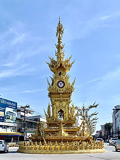 Chiang Rai City Municipality in Thailand