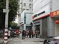 中国银行 - panoramio (1).jpg