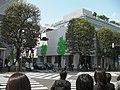 二子玉川駅交差点 - panoramio.jpg