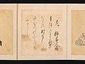 住吉具慶筆 三十六歌仙画帖-Portraits and Poems of the Thirty-six Poetic Immortals (Sanjūrokkasen) MET DP-13184-002.jpg