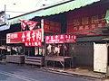 台中市街景 - panoramio (1).jpg