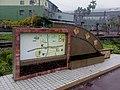 名間鄉九二一斜塔休憩園區從濁水站進入的出入口 (12.02.29) - panoramio.jpg