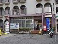 四條畷岡山郵便局 Shijōnawate-Okayama Post Office 2013.2.13 - panoramio.jpg