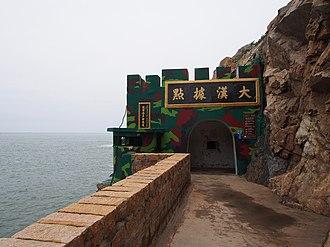 Dahan Stronghold - Image: 大汉据点 Dahan Stronghold 2014.04 panoramio