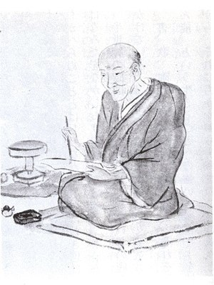Ōtagaki Rengetsu - Depiction of Ōtagaki Rengetsu at a high age, writing