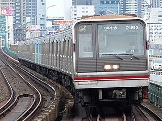 Midōsuji Line Metro line in Osaka prefecture, Japan