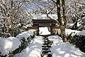 寂光院 - panoramio (3).jpg