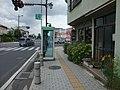 床屋の角の公衆電話 - panoramio.jpg