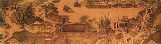 《清明上河圖》(局部),張擇端绘