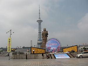 Wufang Shangdi - Yandi's sacrificial square in Zhuzhou, Hunan.