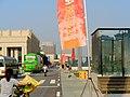 秦都 西安交通大学创新港新校区的建筑 11.jpg