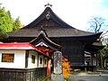 雲峰寺 - panoramio (1).jpg
