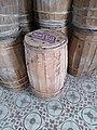 马降龙 07 - 英国水泥桶.jpg