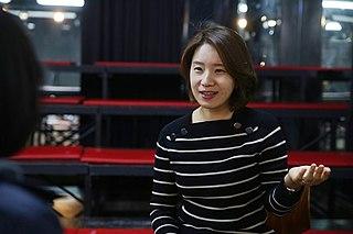 Yeo Min-jeong (voice actress)