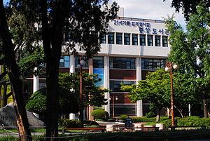 Daegu Metropolitan Jungang Library - Image: 대구광역시립중앙도서관 정문1